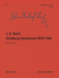 바흐골드베르크 변주곡 BWV 988
