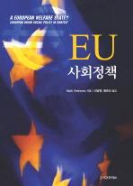 EU 사회정책