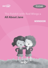 EBS 초목달 The Rabbit with Red Wings & All About Jane(Workbook)