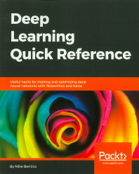 Deep Learning Quick Reference