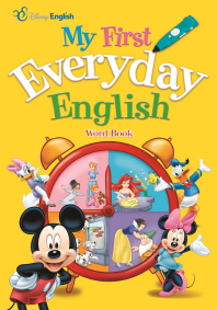 My First Everyday English Word Book