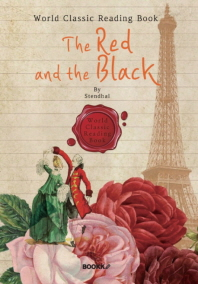 적과 흑 : The Red and the Black (영문판)