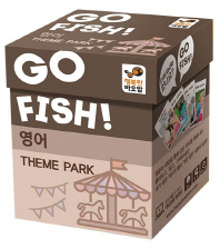 Go Fish 고피쉬 영어 테마파크