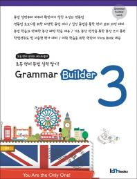 Grammar Builder. 3
