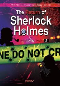 셜록 홈즈의 귀환 1집 : The Return of Sherlock Holmes (영어 원서)