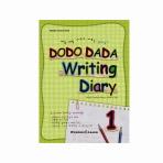 DODO DADA WRITING DIARY. 1