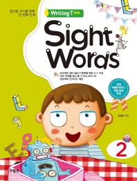 Writing T kids Sight Words(사이트 워드). 2