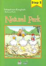 Natural Park (Situation English Step 2) (부록 포함)