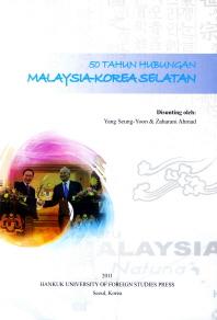 Malaysia-Korea Selatan(50 Tahun Hubungan)