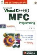 VISUAL C++ 6.0 MFC PROGRAMMING(S/W포함)
