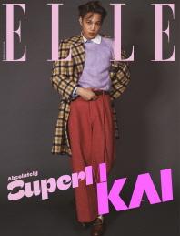 엘르(ELLE)(2020년10월호)(D형)