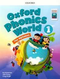 Oxford Phonics World 1 : Student Book with app