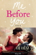�� ���� ��(Me Before You)