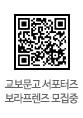 [VORA]보라프렌즈 6기 모집