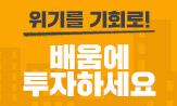 <길벗:배움에 투자하세요> 손소독제 이벤트
