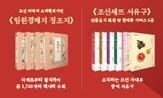 풍석문화재단 도서 기대평 이벤트