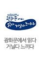 [고정]교보생명 홍보