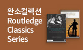 Routledge Classic