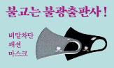 <붓다 연대기> 출간기념 불광출판사 브랜드전