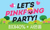 교/보/단독- 핑크퐁 파티