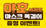 <EBS 야호 시리즈> 출간 이벤트
