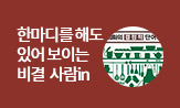 [사람in] 외국어 브랜드전