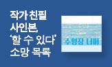 <수영장 너머> 출간 이벤트