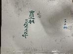 우리나라의 화폐 (화폐사, 화폐도감) - 한국은행 #