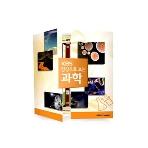[DVD] KBS영상으로 보는 과학 - 물리, 화학, 생물, 지구과학, 그리고 그에 대한 실험까지!/dvd/8개/케이스입