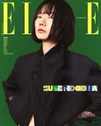 엘르 2021년-3월호 no 341 (elle korea) (신209-9)