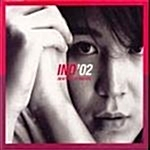 정인호 2집 ( 이노 INO '02) - Inevitable Attraction (디지팩)