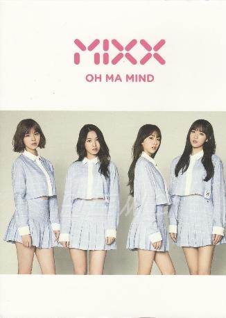 믹스 (MIXX) - Oh Ma Mind (디지털 싱글)