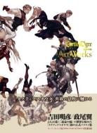 タクティクスオウガ 運命の輪 Art Works (畵集) (大型本)