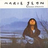 전마리(Marie Jeon) - Chanson D'automne (가을의 노래) [미개봉] * 한국의 샹송 가수
