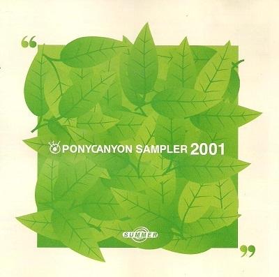 PONY CANYON SAMPLER 2001