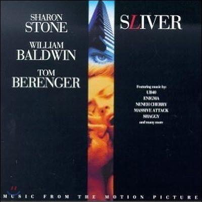 슬리버 Sliver OST