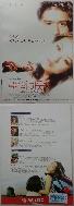 물위의 하룻밤 (1998) (접이)(90년대 영화전단지)