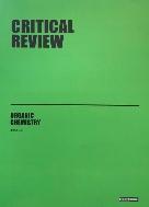 CRITICAL REVIEW ORGANIC CHEMISTRY 유기화학 크리티컬 리뷰북-최진