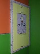 이헌석 어부슴(초판) - 영언시선41