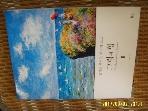 8.0 에이트포인트 / 그림의 힘 2 - 합격을 부르는 최적의 효과 / 김선현 지음 -15년.초판