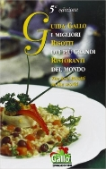 Guida Gallo i Migliori Risotti Dei Piu' Grandi Ristoranti Del Mondo     ☞ 서고위치: ☞ 서고위치:RB 5 *[구매하시면 품절로 표기됩니다.]
