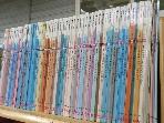 그레이트BOOKS(그레이트북스)) 역지사지 세계문화