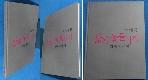 삶에 물들이기 (박해룡 그림에세이)  9791195384426 /사진의 제품   ☞ 서고위치:KC 2  *[구매하시면 품절로 표기됩니다]