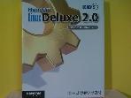 한컴 리눅스 Deluxe 2.0 (0S 2.2 & office2.0)[66-125]