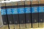 Grand Larousse de la langue francaise en six volumes (전7권)