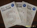 위트 앤 위즈덤/ 토익 클리닉 READING SOLUTION (3책 구성) / 파고다언어교육연구소 -아래참조
