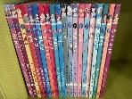 예림아이) 디즈니 세계명작 리틀클래식북 시리즈
