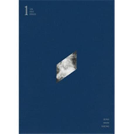정준영 1집 - 1인칭 (홍보용 음반)