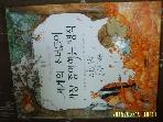 삼성출판사 / 세계의 소녀들이 가장 좋아하는 명작 / 글 나비야나비야. 그림 강윤주. 무흘  외 -아래참조