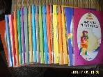 한국아동교육개발원 -19권/ 어린이 논리 학습백과 피사의 사탑은 왜 기울고 있을까요 외-아래참조